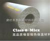 保温防冻橡塑管  优质橡塑发泡海绵制品  优质特价橡塑板