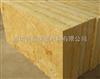 供应岩棉材质  批发岩棉隔热材料  高容量岩棉