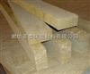 外墙干挂岩棉板  A级防火岩棉板  供应岩棉彩钢板