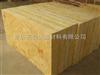 供应大型管道保温,炉体保温,各种用途岩棉板