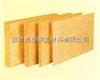 岩棉板价格  高密度岩棉板  外墙保温岩棉板