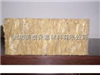 销售墙体保温岩棉板  隔音岩棉板  保温用岩棉板