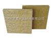 保温材料厂家  岩棉板多少钱一平米  外墙岩棉保温板施工