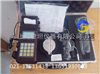 便携式里氏硬度计哪里有卖_上海便携式硬度计出厂价格