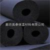 橡塑保温材料  阻燃B1橡塑板  苏州橡塑保温海绵