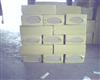 工程岩棉低价销售  现货耐高温岩棉板  外墙铝箔岩棉板价格