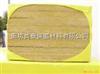 供应保温岩棉管  供应高密度岩棉板  高密度岩棉板价格