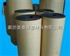 橡塑保温产品  橡塑保温板B2级阻燃  武汉橡塑保温棉