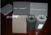 贴面橡塑保温板价格  贴面橡塑保温板供应