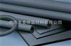 B2级铺地用橡塑保温板  阻燃橡塑保温板