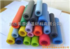 开孔橡塑保温板价格  供应彩色橡塑保温板
