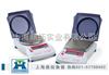 SE602F高精度电子天平秤(高质量)优质SE602F便携式天平