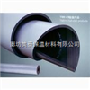 橡塑保温信誉厂家  橡塑保温管价格