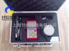 洛氏硬度计产品_洛氏硬度计分类_洛氏硬度计供应商