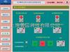 西门子操作控制和监控设备诚信服务