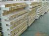 硬质岩棉板规格型号  岩棉板优质厂家