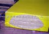 岩棉保温材料  岩棉系列产品