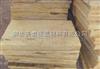 工业用岩棉板  岩棉复合板