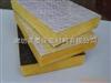 外墙硬质岩棉板  耐火性能最优越岩棉板