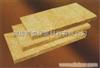 防火岩棉保温板价格  生产销售岩棉板