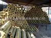 外墙用岩棉防火隔离带  专业生产出售岩棉复合板