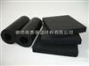 直销各种型号橡塑板  橡塑管保温管