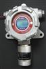 固定式乙醛检测仪