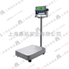 TCS不锈钢电子称,200KG带立杆的电子秤,台秤厂家