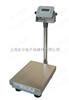 江苏防水电子台秤,150kg防水电子台秤