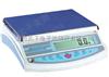 南京计重电子桌秤,3kg计重电子桌秤