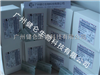 旋毛虫病elisa免疫试剂盒