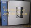 干燥箱(F101-1型电热鼓风干燥箱,F101-2型电热鼓风干燥箱,F101-3型干燥箱)