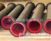 供应河南电厂襯膠管道,耐磨衬胶管生产厂家