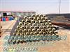 dn500螺旋直埋保温管的市场行情,耐高温螺旋直埋保温管的密度