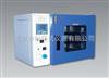 PH-070A兩用式培養箱幹燥箱