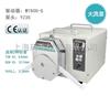 WT600-G大流量型蠕动泵(泵头YZ35)