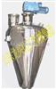 DN1700--不锈钢卧式螺带混合机的适用范围