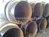生产预制直埋式聚氨酯管,供应齐全钢管保温直埋管厂家