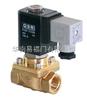 GSR新品推出高压电磁阀保单一样能采购