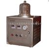 LY-50型钟罩式真空铝液测氢仪