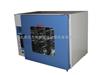 DHG-9023A/DHG-9023AD小型干燥箱