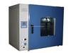 DHG-9245A/DHG-9245AD电热鼓风干燥箱