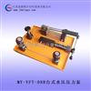 台式水压压力泵-便携式压力泵【铭宇供应】