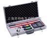 KT6900数字高压无线核相仪