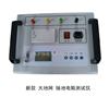 HY6017異頻大地網接地電阻測試儀