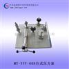 台式压力泵-便携式压力源
