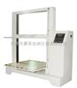 紙箱抗壓縮測試儀,紙箱抗壓縮測試儀詳細資料