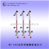 远传型磁翻板液位计-金湖铭宇自控设备设备有限公司