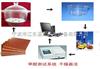 LY-GZF干燥器法甲醛检测仪,甲醛干燥器法检测系统