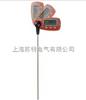 "Fluke1551A-9-DL ""棒式""标准温度计"